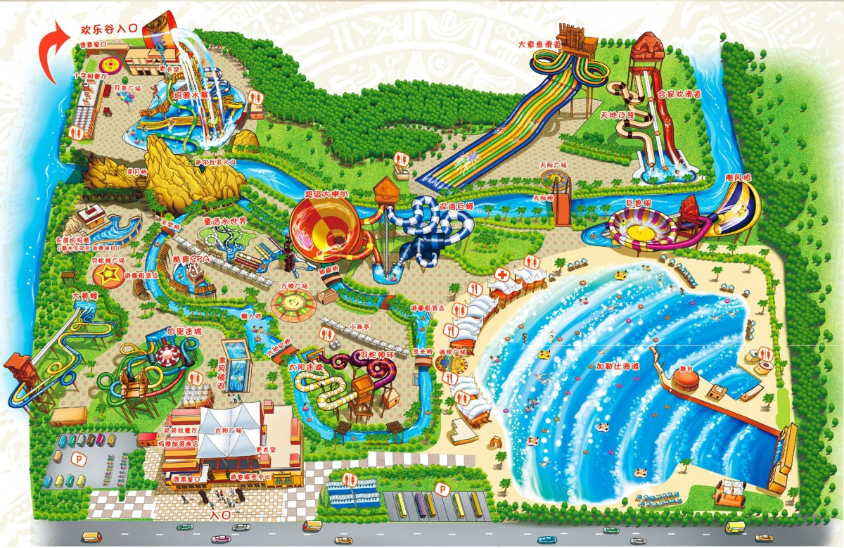 Theme Park Review Happy Valley Shanghai Opens Water Park