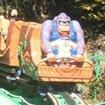 monkeycoaster