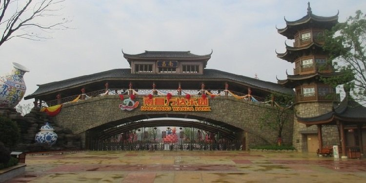 Report from Nanchang Wanda Park, China!