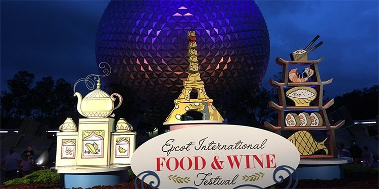 Report from Epcot's Party for the Senses!