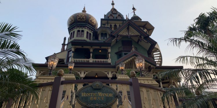 First-Time Visit to Hong Kong Disneyland!